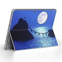 Surface go 専用スキンシール サーフェス go ノートブック ノートパソコン カバー ケース フィルム ステッカー アクセサリー 保護 クール 写真・風景 その他 写真 景色 風景 003160