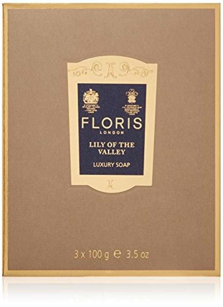 可愛い春慣れているフローリス ラグジュアリーソープLV(リリーオブザバレー)3x100g/3.5oz
