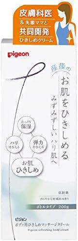 ピジョン Pigeon ボディ用ひきしめマッサージクリーム ボトルタイプ 200g(産後)