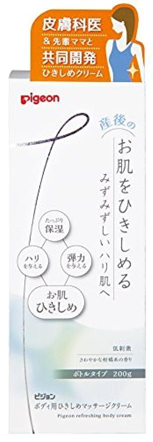 モノグラフ誠実ドームピジョン Pigeon ボディ用ひきしめマッサージクリーム ボトルタイプ 200g(産後)
