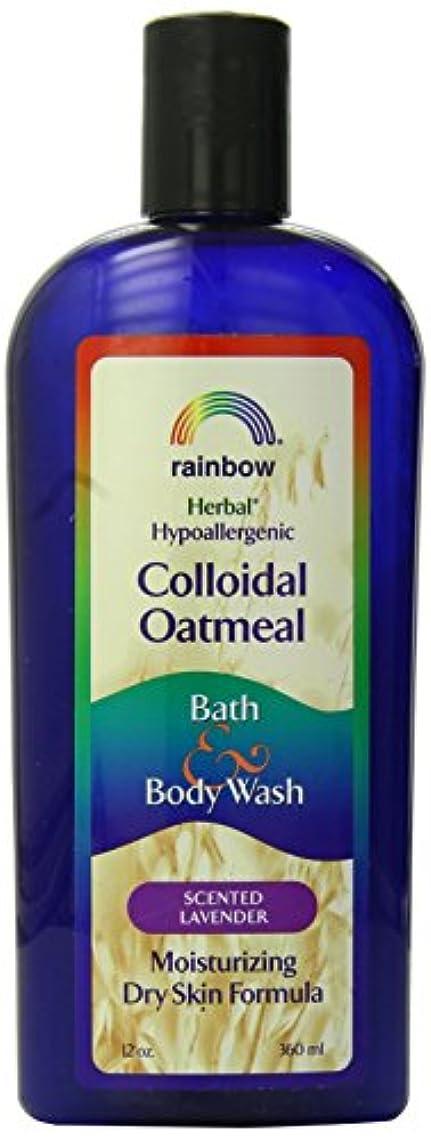 納税者ブルーム電気の海外直送肘 Body Wash Lavender Colloidal Oatmeal, Lavender 12 Oz