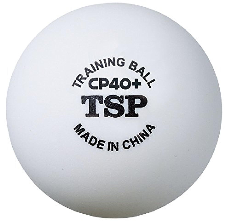 TSP 卓球 ボール CP40+ トレーニングボール 10ダース入り 010071
