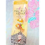 百貨店 限定 キティちゃん ハローキティ ストラップ コラボ キティ 限定 Sanrio Hello Kitty