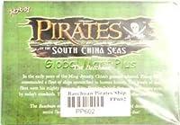 Qiyun Pirates Pocketmodel CSG出荷Baochuan Admiral彼Zheng中国South Seas 300A