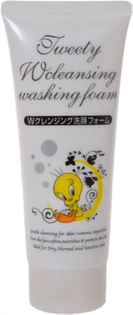 故国スナッチテニス熊野油脂 トゥイーティー Wクレンジング洗顔フォーム 130g