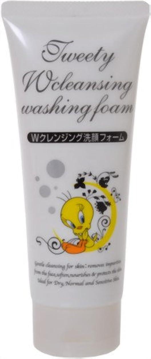 ユニークな薄める階熊野油脂 トゥイーティー Wクレンジング洗顔フォーム 130g