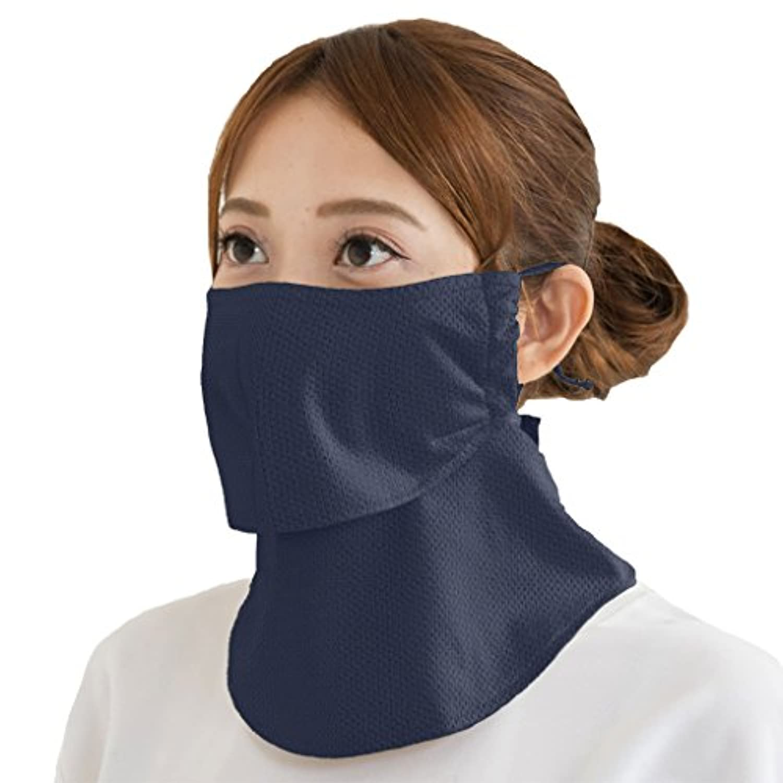 UVカットマスク フェイスカバー ヤケーヌ爽クール