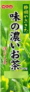 梅の園 味の濃いお茶 100g