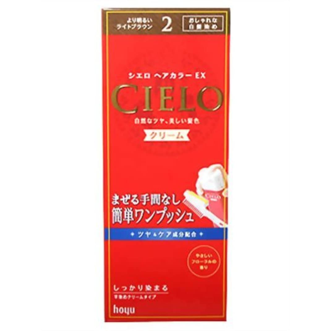 ヒントヒット生き物シエロ ヘアカラーEX クリーム2 (より明るいライトブラウン)