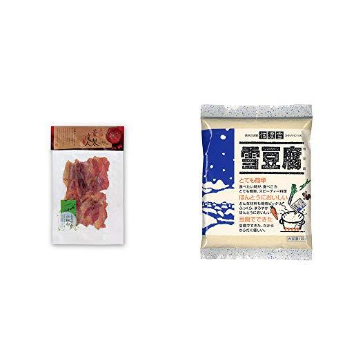 [2点セット] 薫製達人 豚バラベーコン燻製(60g)[飛騨山椒付き]・信濃雪 雪豆腐(粉豆腐)(100g)