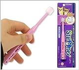 シグワン 360度歯ブラシ 超小型犬用 ピンク