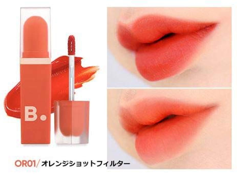 ハグ怖い受賞[BANILA CO] Velvet Blurred Lip / [バニラコ] ベルベットブラッドリップ (# OR01オレンジショットフィルター) [並行輸入品]