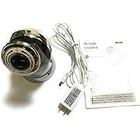 ヤーマン RFボーテ キャビスパ HRF-2 キャビテーション ラジオ波 EMS 3種同時使用可能