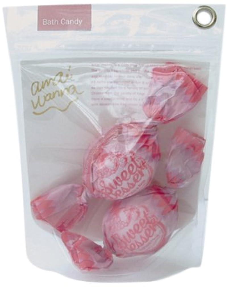 アマイワナ バスキャンディーバッグ 初恋ローズ 35g×2(発泡タイプ入浴料 2回分 初恋のようなキュンとするローズの香り)