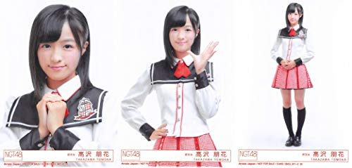 【高沢朋花】 公式生写真 NGT48 世界の人へ 封入特典 ...