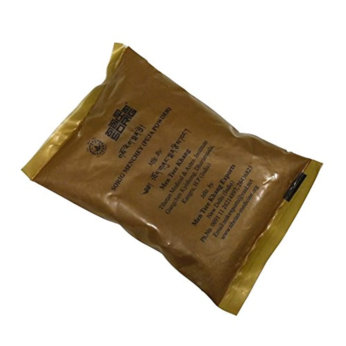 ピラミッド静けさ再生メンツィーカン チベット医学暦法研究所メンツィーカンのお香 ベージュ袋【SORIG MEN-CHEYソリグパウダー】