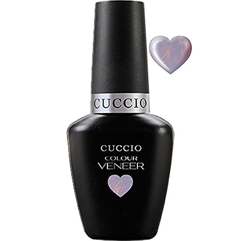 冷蔵する行う密輸Cuccio Colour Veneer LED/UV Gel Polish - Message in a Bottle - 0.43oz / 13ml