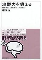 B00979QRF2