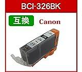 Amazon.co.jpキヤノン CANON BCI-326BK(ブラック)BCI-325/BCI-326系 互換インクカートリッジ