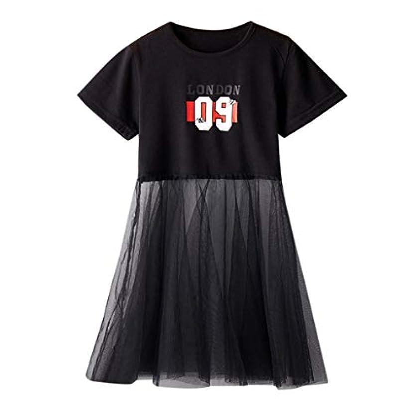 説得力のある土砂降りクライマックスキッズ服 ドレス Jopinica 2歳~7歳 夏半袖レタープリントTシャツ綴じ合わすチュールワンピース ブラックおしゃれガールズドレス 令和の最新 女の子夏服 子供服 アウトドア お出かけ