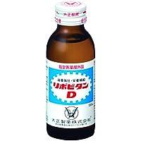 リポビタンD 100mL [指定医薬部外品]