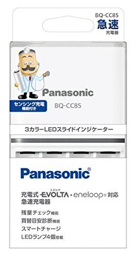 パナソニック 急速充電器 単3形・単4形 BQ-CC85