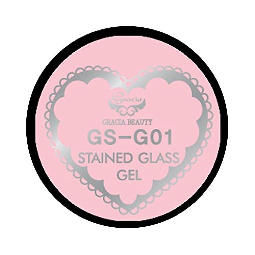 クリップ手数料下にグラシア ジェルネイル ステンドグラスジェル GSM-G01 3g  グリッター UV/LED対応 カラージェル ソークオフジェル ガラスのような透明感