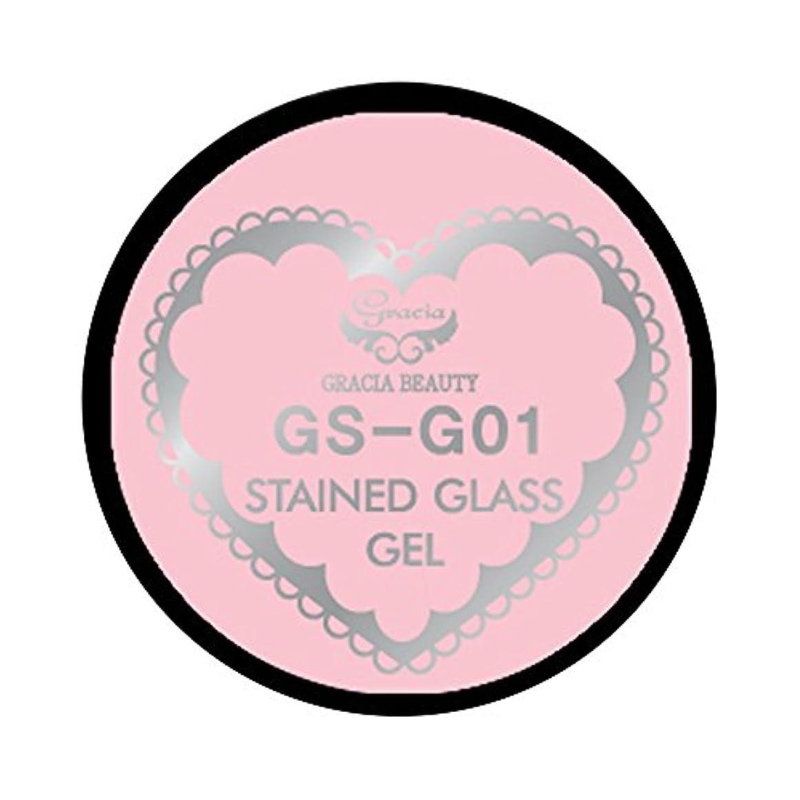 書道休憩する換気するグラシア ジェルネイル ステンドグラスジェル GSM-G01 3g  グリッター UV/LED対応 カラージェル ソークオフジェル ガラスのような透明感