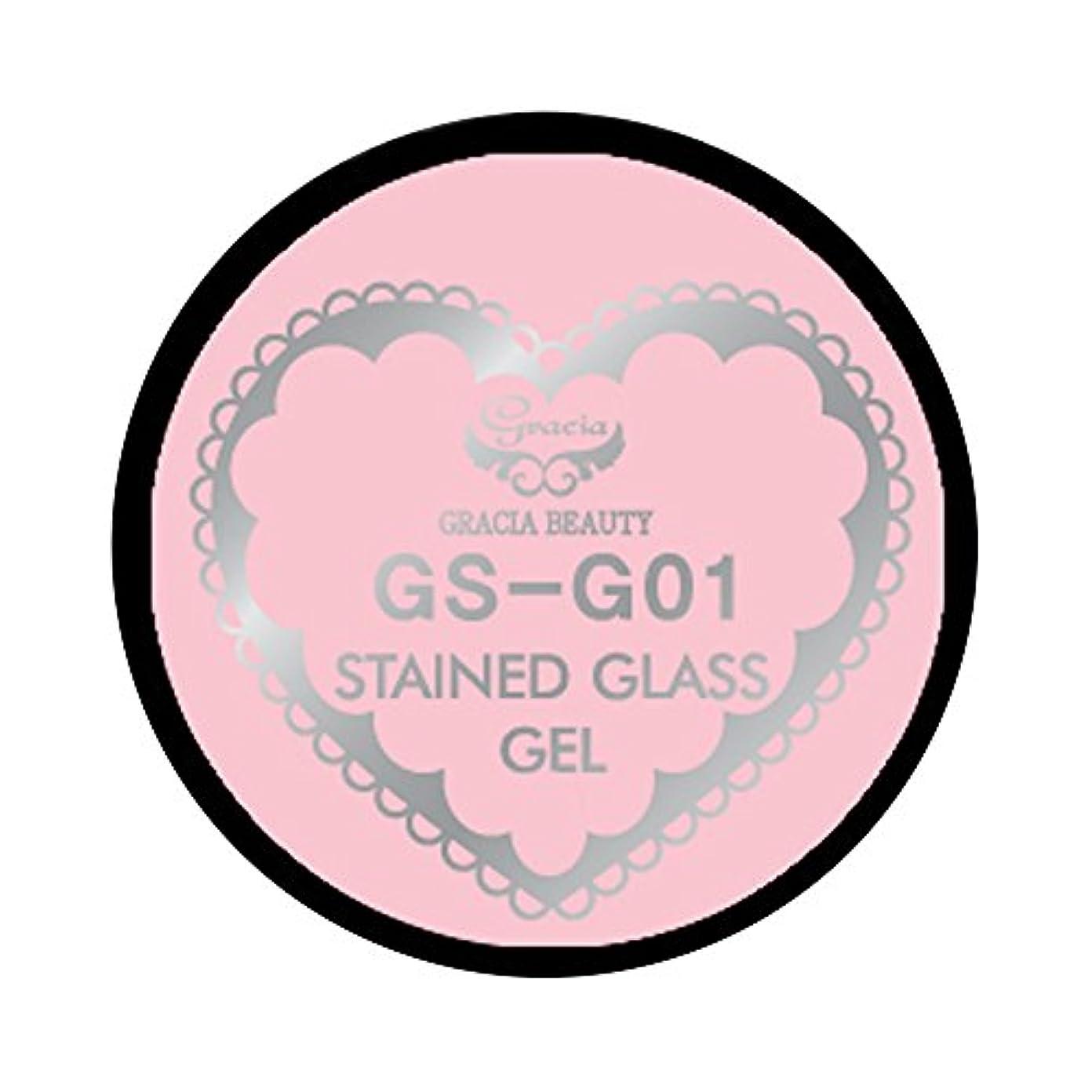 監査落ち着いた注入するグラシア ジェルネイル ステンドグラスジェル GSM-G01 3g  グリッター UV/LED対応 カラージェル ソークオフジェル ガラスのような透明感