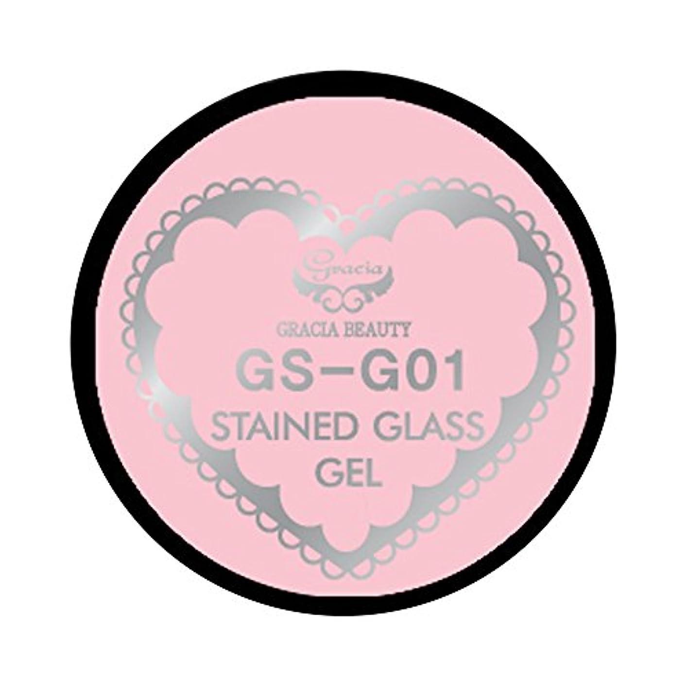 険しい難破船驚かすグラシア ジェルネイル ステンドグラスジェル GSM-G01 3g  グリッター UV/LED対応 カラージェル ソークオフジェル ガラスのような透明感