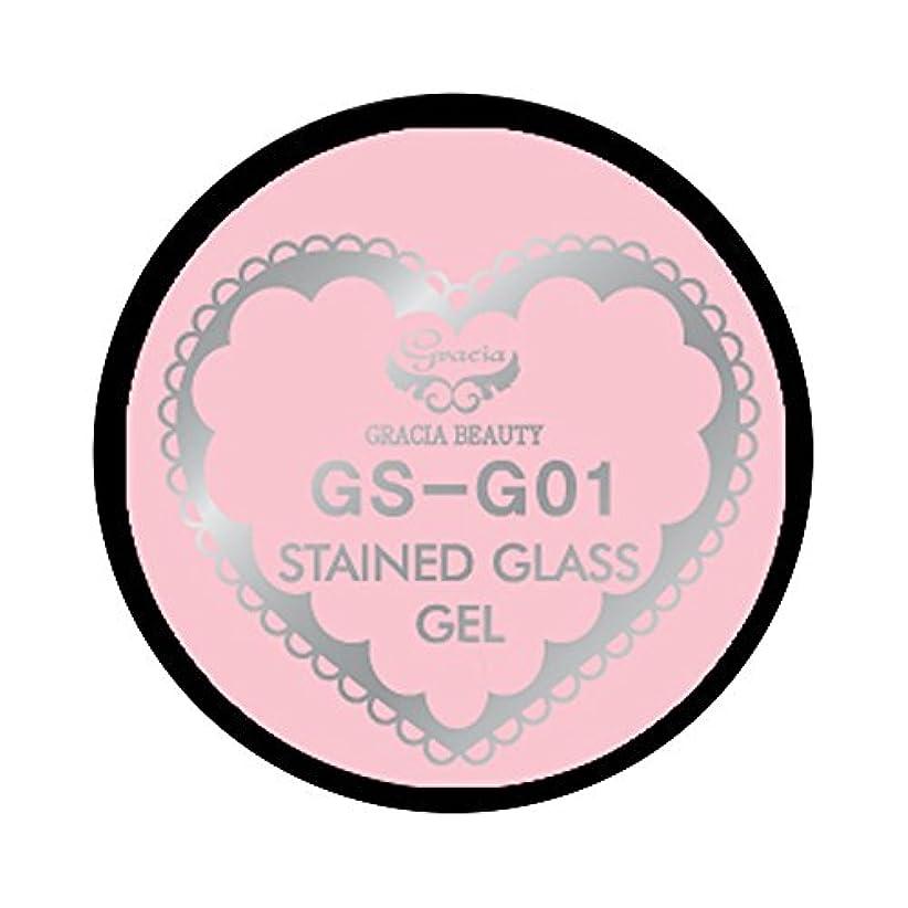 ブレーキモディッシュ立法グラシア ジェルネイル ステンドグラスジェル GSM-G01 3g  グリッター UV/LED対応 カラージェル ソークオフジェル ガラスのような透明感