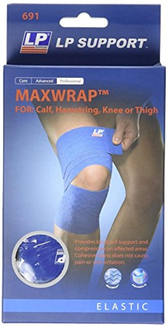 手綱圧倒するエッセンスLP SUPPORT Knee/Thigh/Calf Maxwrap by LP Support
