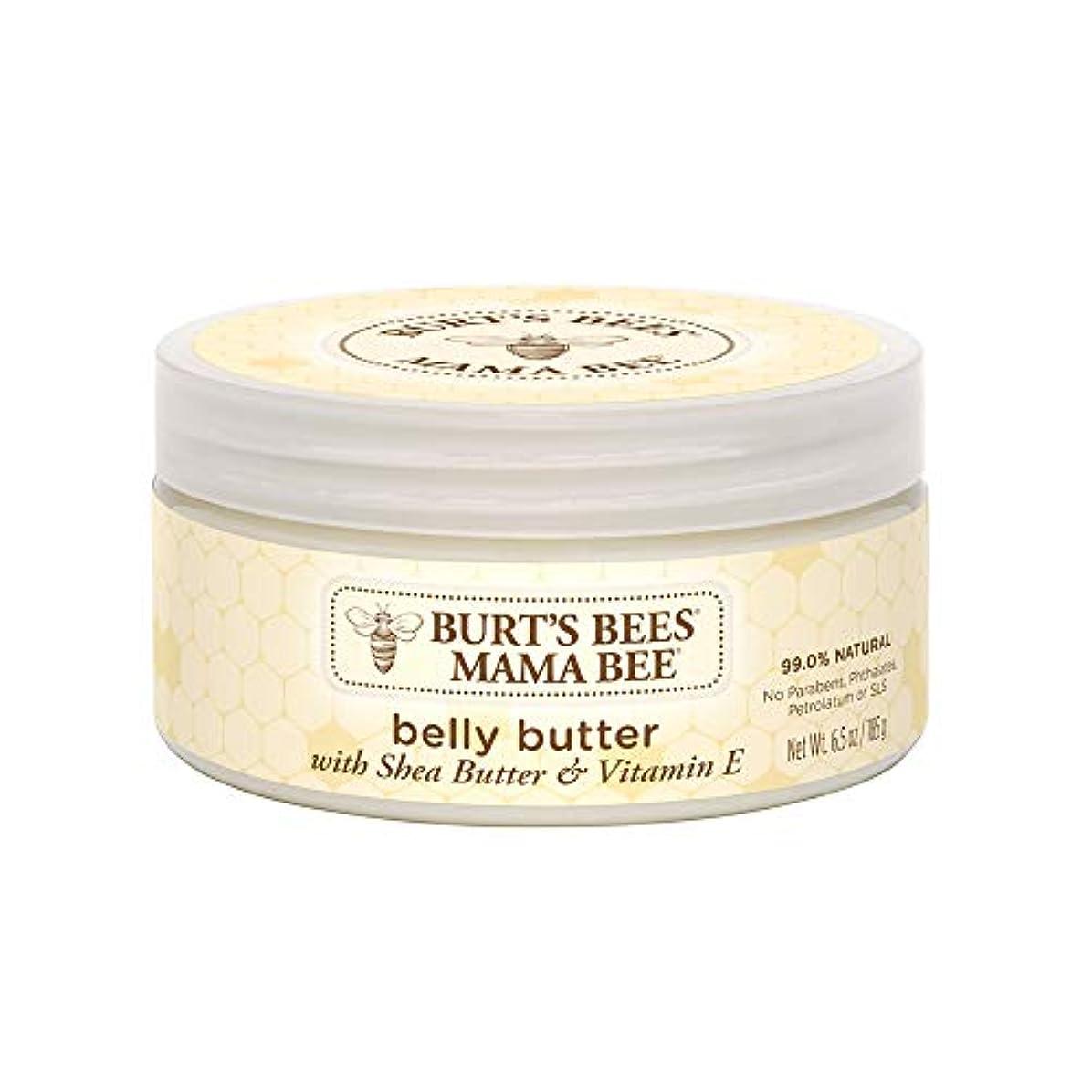塊無意味ジャーナリストMama Bee Belly Butter