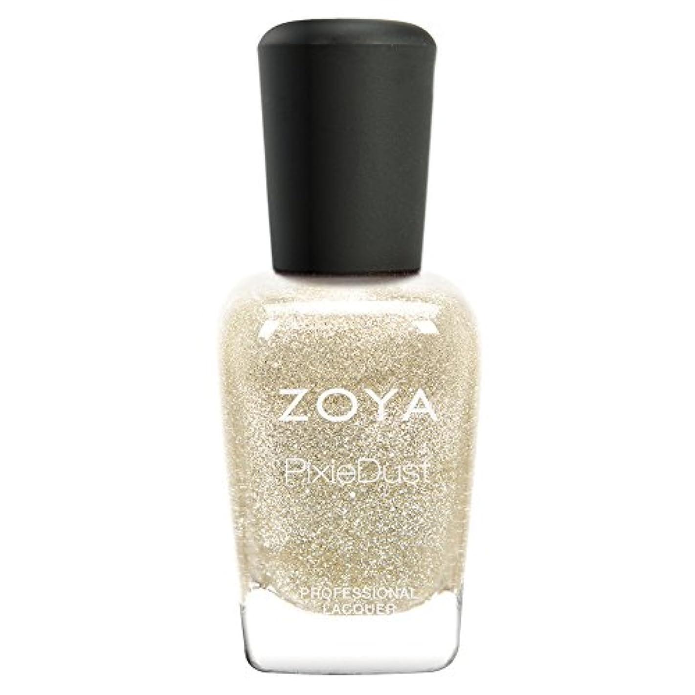 ZOYA ゾーヤ ネイルカラーZP698 TOMOKO トモコ 15ml  Pixie Dust 2013FALL Collection シャンパンシルバー マット/グリッター/メタリック 爪にやさしいネイルラッカーマニキュア