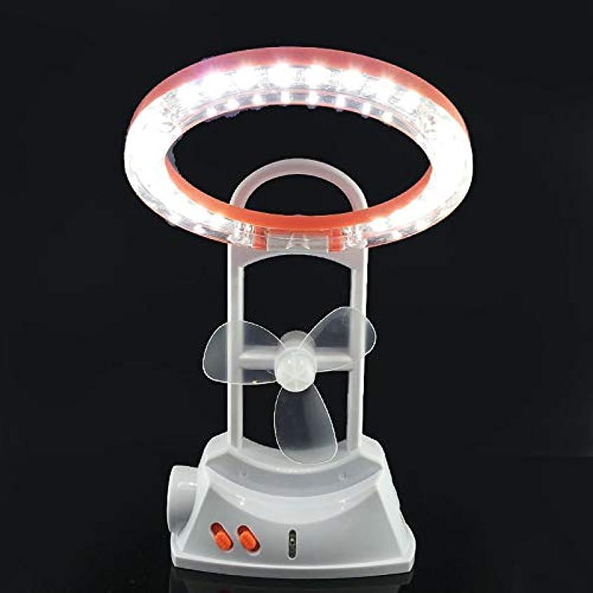 独創的確執酸化するACHICOO ミニ ファン 多機能 充電式 LED 風 ライト ソーラー キャンプランプ 夜間照明 清涼 夏 ビーチ キャンパス アウトドア