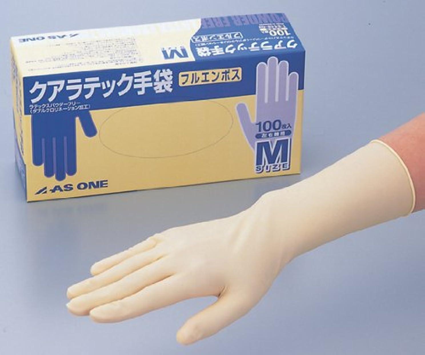 呪われたに付ける学生アズワン1-8448-02クアラテック手袋フルエンボス(パウダーフリー)M100枚入