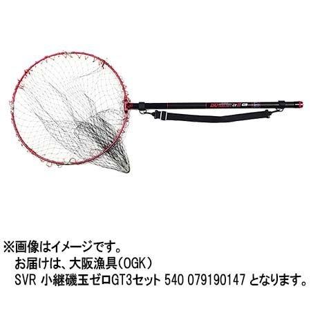 OGK(大阪漁具) 小継磯玉ゼロGT3セット 540cm KITZG3S54