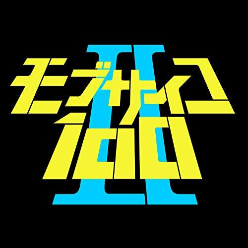 グレイ 〜TVアニメ モブサイコ100 ? ED〜
