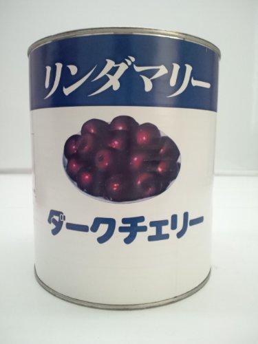 リンダマリー ダークスイートチェリー1号缶