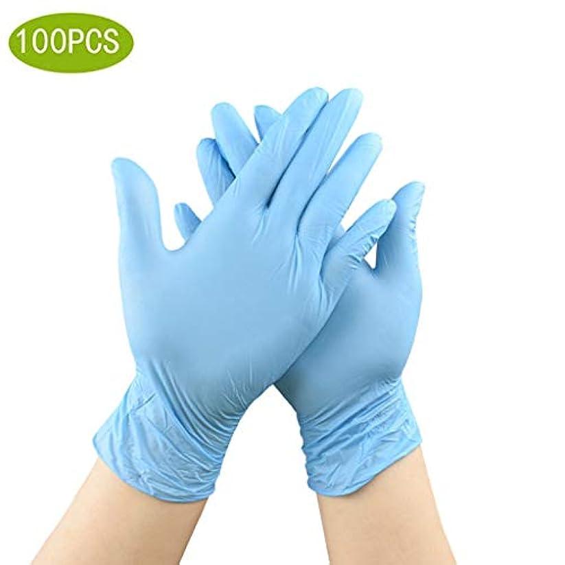 下る安全性人間保護用使い捨てニトリル医療用手袋、3mil、ラテックスフリー、試験グレードの手袋、質感のある、両性、無菌、100個入り (Size : M)