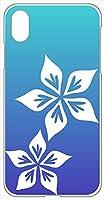sslink iPhone XR Apple アイフォン iPhoneXR ハードケース ca914-2 花柄 星 グラデーション スマホ ケース スマートフォン カバー カスタム ジャケット