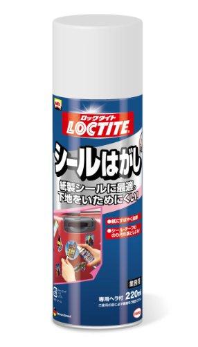LOCTITE(ロックタイト) シールはがし 220ml DSH-220