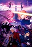 1000Tピース ジグソーパズル 劇場版Fate/stay night [Heaven's Feel]B (51x73.5cm)