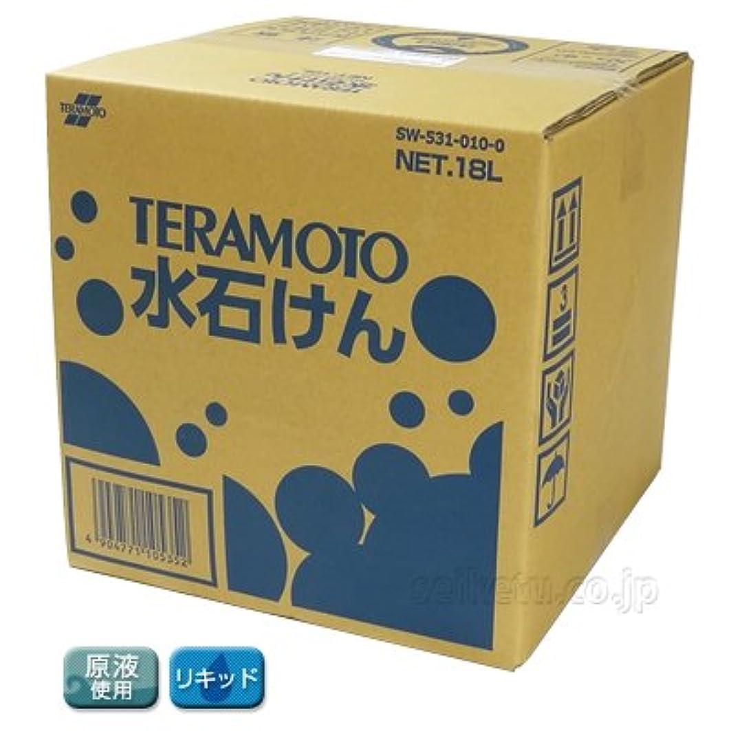 ポンドバルコニー単位【清潔キレイ館】水玉水石鹸液(18L)