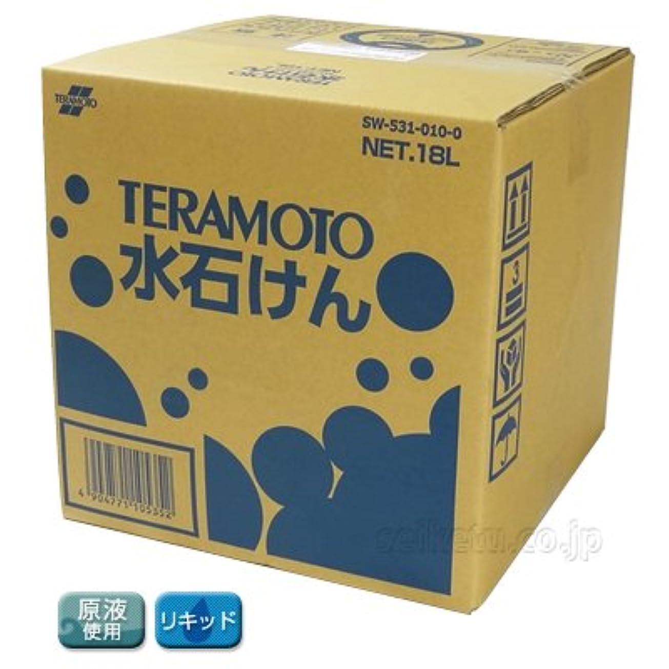 【清潔キレイ館】水玉水石鹸液(18L)