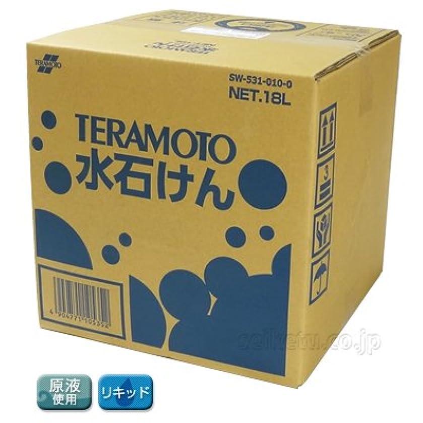 取得バナーシリング【清潔キレイ館】水玉水石鹸液(18L)