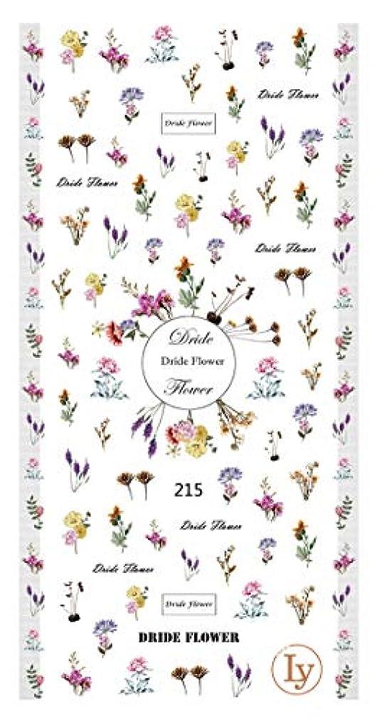 ゲインセイ掻く崇拝します貼るだけでいい お花 春のネイル ネイルシールネイルステッカー ジェルネイルやレジンに 埋め込み ネイルアート (ly215)