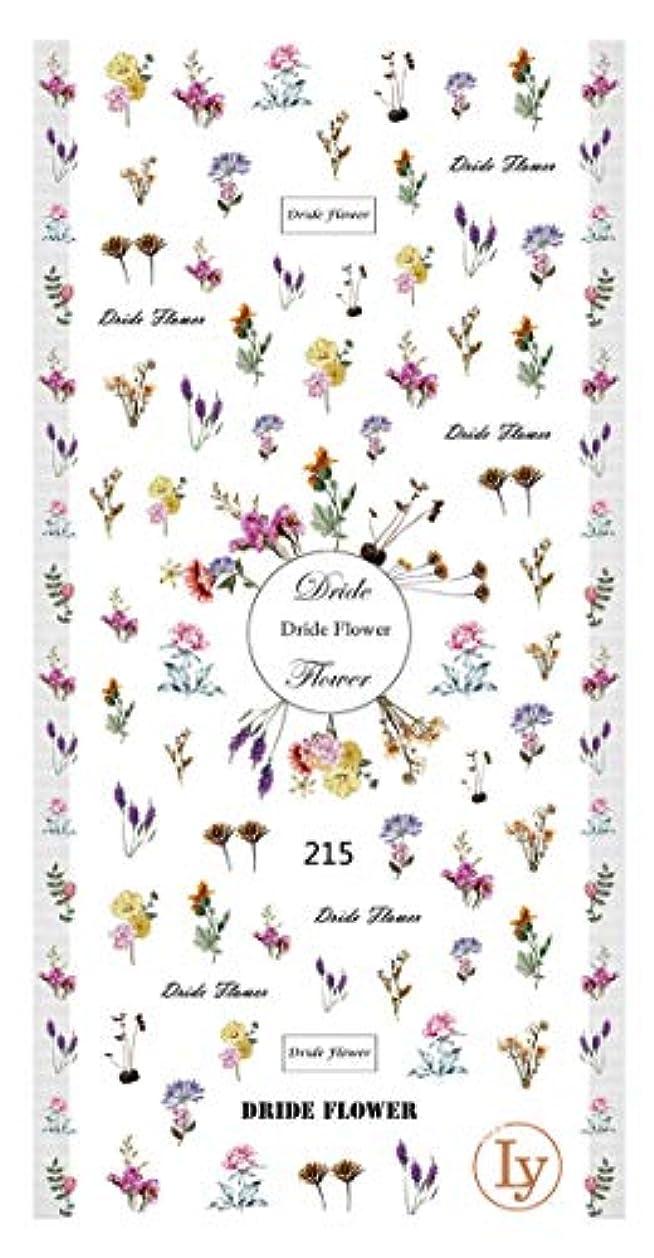 付与蜂財産貼るだけでいい お花 春のネイル ネイルシールネイルステッカー ジェルネイルやレジンに 埋め込み ネイルアート (ly215)