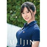 U-IJIN 01 新人 川北メイサ [DVD]