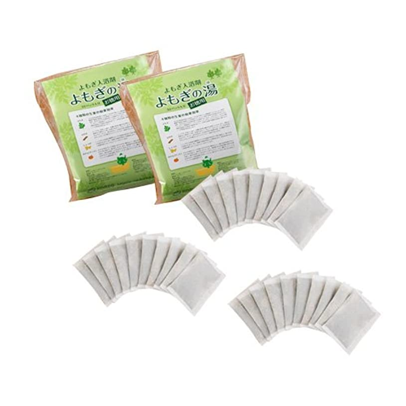 ブラインドできれば砂利よもぎ入浴剤お徳用15g×32パック入×2個セット